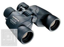 8-16x40 Zoom DPS-I incl. Case & Strap