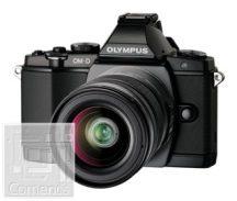 Olympus E-M5 PREMIUM 1250 Kit (fekete váz, fekete objektív) speciális ajándékdobozban